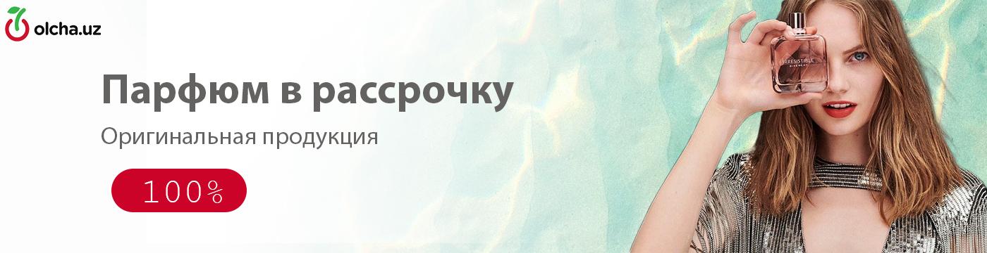 https://olcha.uz/ru/category/krasota-i-zdorove/parfyumeriya