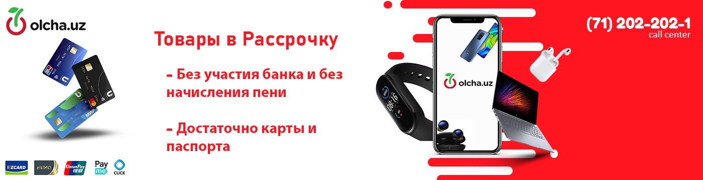 https://olcha.uz/page/usloviya-rassrochki
