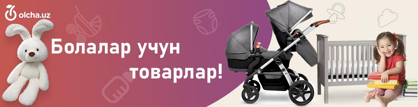 https://olcha.uz/uz/category/tovary-dlya-detey