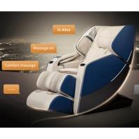 Массажное кресло iRest SL-A700