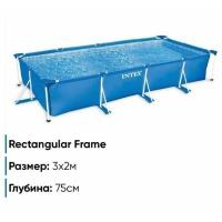 Каркасный бассейн Intex Rectangular Frame (260 x 160 x 65 см)